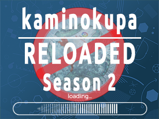 2020_Kaminokupa_reloaded2_index_v3